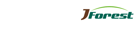 下川町森林組合
